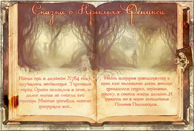 http://vermilion.spybb.ru/files/0012/ab/9e/21807.jpg